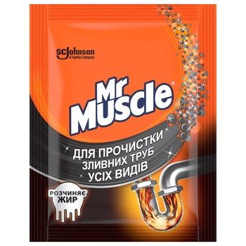 Mr. Muscle  Means for clearing drain pipes of all kinds 70g - buy, prices for CityMarket - photo 2