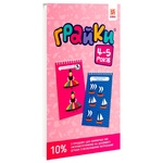 Zirka Graika for 4-5 Years Old Children