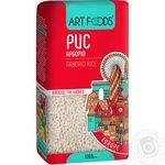 Groats rice arborio Art foods 1000g sachet