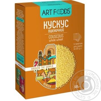 Groats Art foods 500g