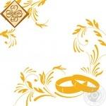 Серветки Luxy Вінчальні обручки столові паперові 33х33см 3 шари 20шт