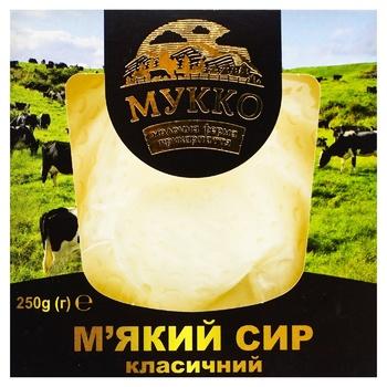 Mykko Soft Classic Cheese 250g - buy, prices for CityMarket - photo 2