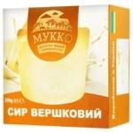 Mykko Soft Cream Cheese 250g