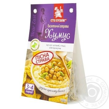 Хумус Сто пудов 122г - купить, цены на МегаМаркет - фото 1