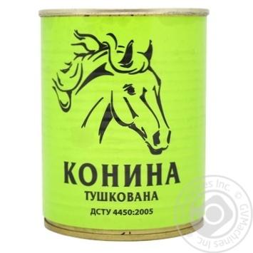Ladus Stewed Horsemeat 338g - buy, prices for UltraMarket - photo 1
