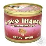Meat Ladus turkey in own juice 525g can Ukraine