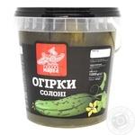 Wonderful Brand Cucumbers Salt 600g - buy, prices for Furshet - image 2