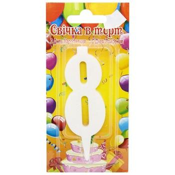 Свеча Kyiv Candle Factory цифра 8 для торта - купить, цены на УльтраМаркет - фото 1