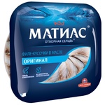 Santa bremor Matias pieces pickled fish herring 200g