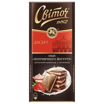Шоколад СВІТОЧ® Десерт смак Полуничного йогурту молочний з начинкою 90г - купити, ціни на Novus - фото 2