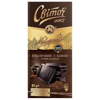 Шоколад СВІТОЧ® Авторский черный с кофе 85г - купить, цены на Novus - фото 1