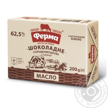 Масло Ферма Шоколадное сладкосливочное 62,5% 200г - купить, цены на Novus - фото 1