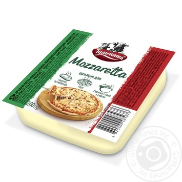 Tulchynka Mozzarette Product is pasta-filata 45% 200g - buy, prices for Furshet - image 1