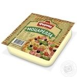 Ferma Cheese Mozzarella Briquette 45% 200g - buy, prices for Novus - image 1