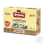 Масло Ферма 73% Селянское 180г - купить, цены на Фуршет - фото 1
