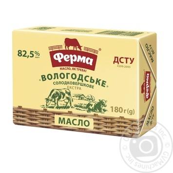 Масло Ферма Вологодское 82,5% 180г - купить, цены на Фуршет - фото 1