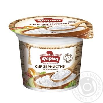 Ferma Fermented Milk Cheese Granular 7% 180g - buy, prices for MegaMarket - image 1