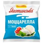Сир Яготинська Моццарелла м'який в розсолі максі 50% 130г