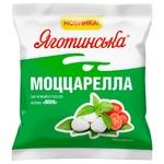 Сир Яготинська Моццарелла м'який в розсолі міні 50% 125г