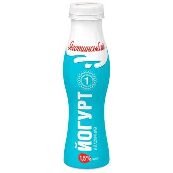 Yagotinsky Classic Yogurt Without Filler 1,5% 270g