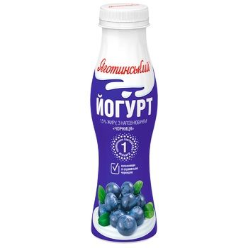 Yahotynskyi Bilberry Flavored Yogurt 1,5% 270g - buy, prices for CityMarket - photo 1