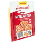 Yagotinsky Mozzarella Cheese 50% 200g
