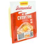 Yagotinsky Suluguni Cheese 45% 200g