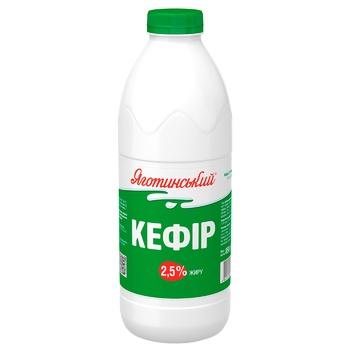 Yagotynske Kefir 2.5% 900g