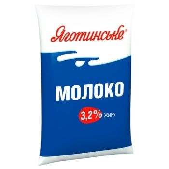 Yahotynske Pasteurized Milk 3,2% 900g - buy, prices for CityMarket - photo 1