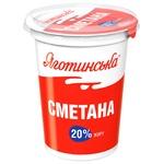 Сметана Яготинська 20% 350г