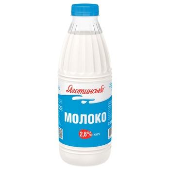 Молоко Яготинське 2,6% 870г