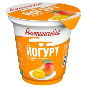 Йогурт Яготинський Манго 2,1% 280г