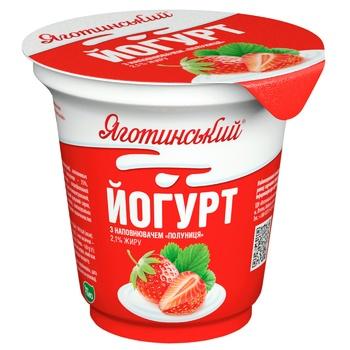 Yahotynskyi Strawberry Flavored Yogurt 2,1% 280g - buy, prices for CityMarket - photo 1