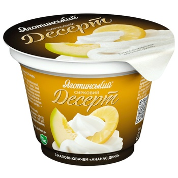 Yagotynske Cottage Cheese Pineapple and Melon Dessert 4,2% 180g - buy, prices for CityMarket - photo 1
