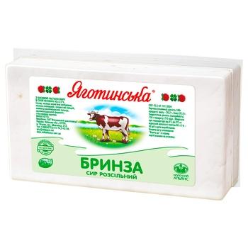 Сыр Яготинский Брынза рассольных 45%