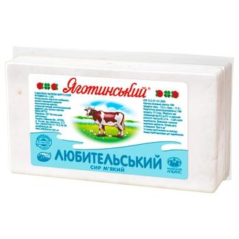 Сир Яготин Любительський 40%
