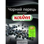 Перец черный Kotanyi молотый 17г