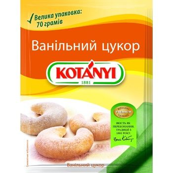 Специи Kotányi Ванильный сахар 70г - купить, цены на Восторг - фото 1