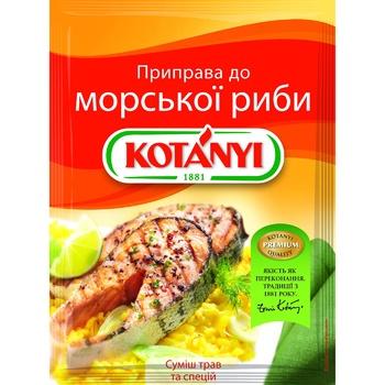 Приправа Kotanyi для морской рыбы 26г - купить, цены на Восторг - фото 1