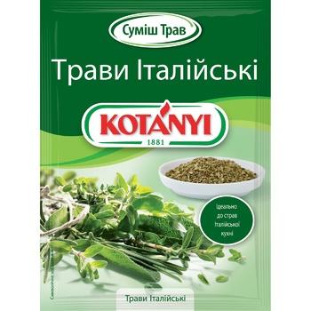 Приправа Kotanyi Итальянские травы 14г - купить, цены на Novus - фото 1