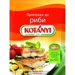 Kotanyi Seasoning For Fish with Lemon 25g