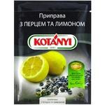Приправа Kotanyi Перець з лимоном 20г