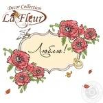 Салфетки La Fleur Цветущая свадьба 33х33см 2 слоя 20шт