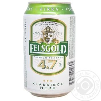 Пиво Felsgold Premium Pilsener светлое фильтрованное пастеризованное 4,7% 0,33л - купить, цены на Метро - фото 1
