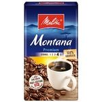 Melitta Montana Roasted Ground Coffee 500g