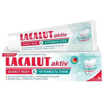 Зубная паста Lacalut Aktiv Защита десен и Чувствительность зубов 75мл