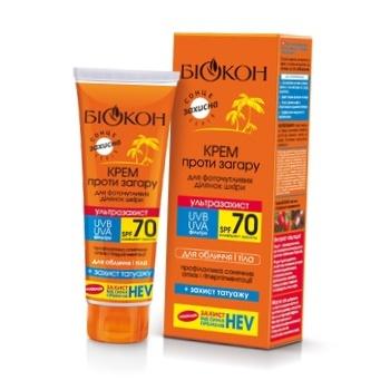 Крем против загара Биокон Ультразащита для фоточувствительных участков кожи SPF-70 75мл