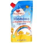 Mama Milla Condensed Milk With Sugar 8,5% 300g