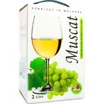 Вино Alianta Vin Мускат белое полусладкое 13% 2л