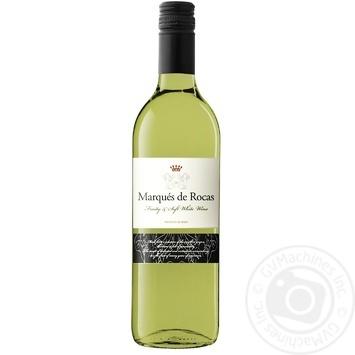 Вино Marques de Rocas біле сухе 11% 0,75л